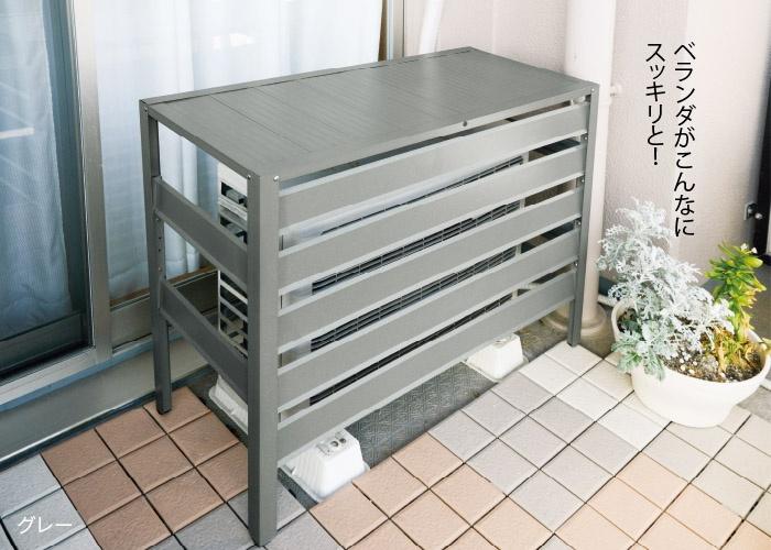 エアコン 室外機カバー