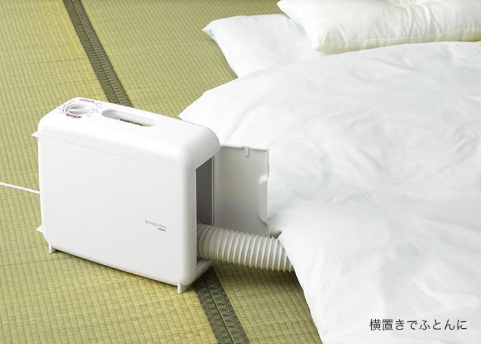 最新布団乾燥機