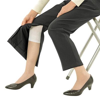 裾ファスナー付きらくらくパンツ3色組