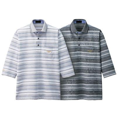 吸汗・速乾ボーダー七分袖ポロシャツ2色組