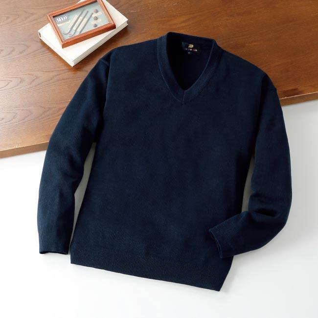 <日本直販> ウール混 あったかVネックセーター 3色組