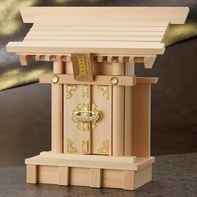 福の神社(ふくのかみやしろ)