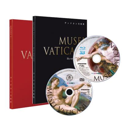 公認ヴァチカン美術館 図録集+DVD