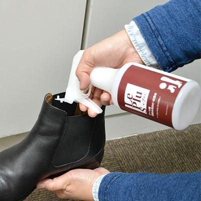 <日本直販> ブーツ用消臭&防カビ・抗菌水