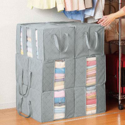 竹炭衣類整理袋便利セット