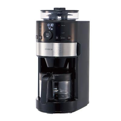 コーン式全自動コーヒーメーカー