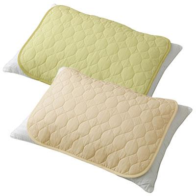 【疲労回復】ホグスタイル 枕パッドよりどり2枚組