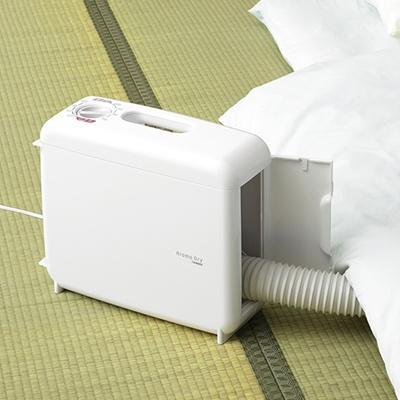 さしこむだけの布団乾燥機 アロマドライ