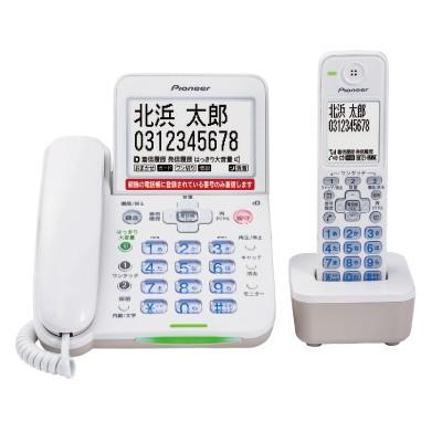 知り合い専用電話機