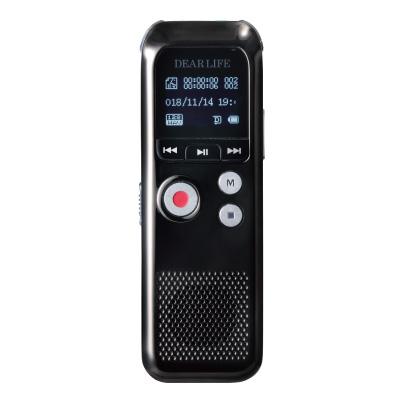 FMラジオ付き多機能ボイスレコーダー