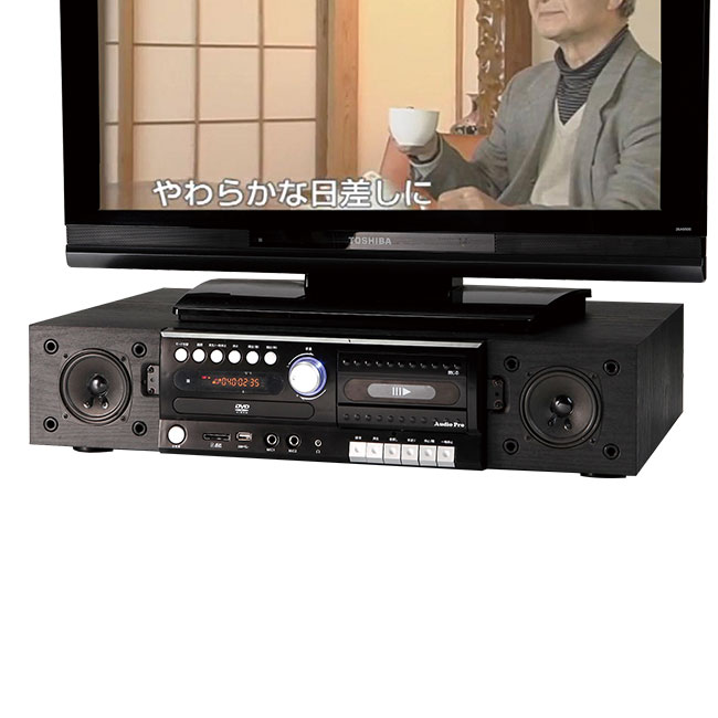 DVD内蔵マルチテレビ台スピーカー