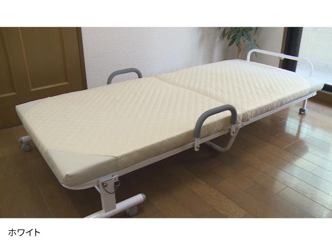 色ホワイト:年中使える折りたたみベッド