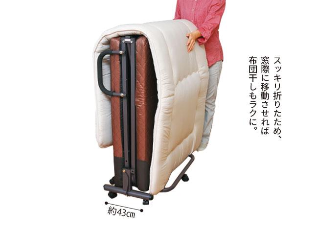 折り畳むとコンパクト:年中使える折りたたみベッド