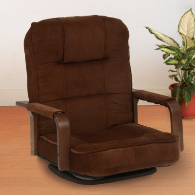 ゆったり座れる回転座椅子