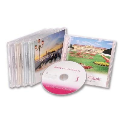 エバーグリーン・クラシック CD10枚組