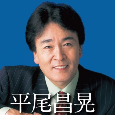 平尾昌晃の軌跡~エンターテイナーの全て~CD5枚組+特典盤
