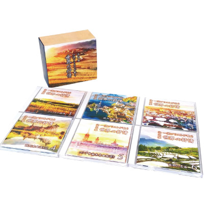 決定盤 一流ソリストが歌う世界の抒情CD6枚組