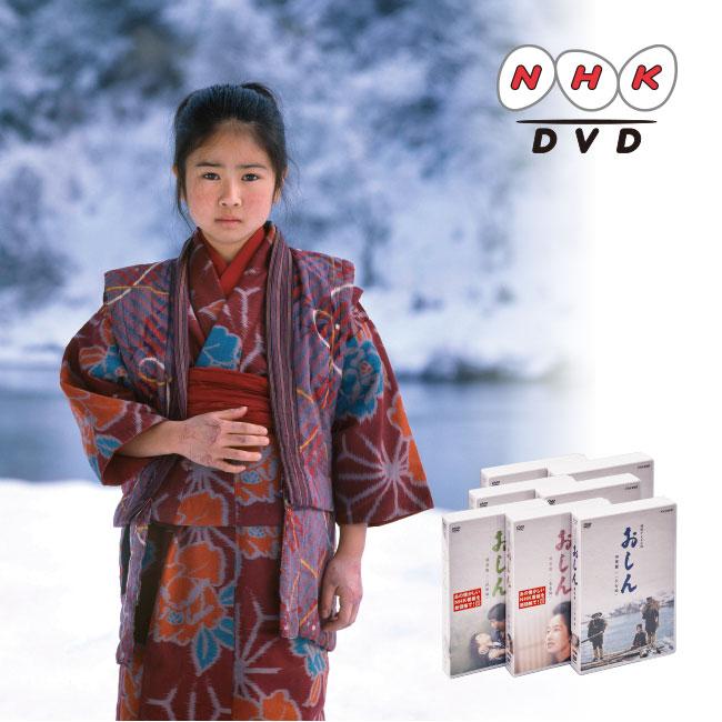 おしん完全版DVD
