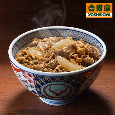 <日本直販> 吉野家牛丼の具セット