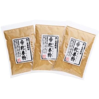 高知県産 蒸し生姜粉末(3袋+30g)