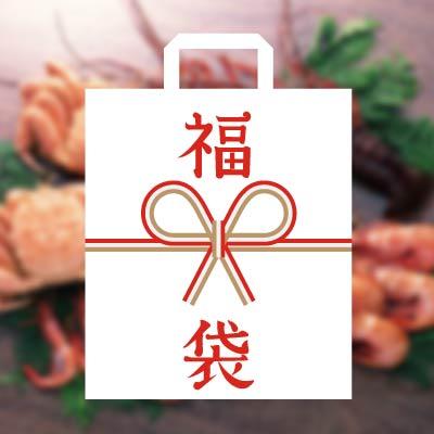北海道グルメ商品詰め合わせ 9種類(Bタイプ)