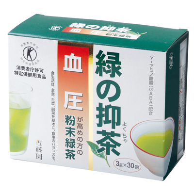血圧が高めの方の粉末緑茶 緑の抑茶(2箱組)