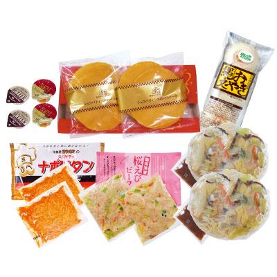 秋のおすすめ軽食特別セット 計9袋