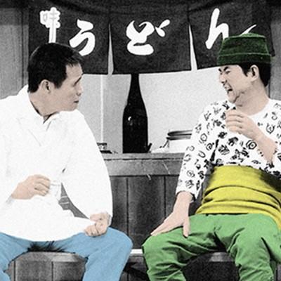 蔵出し名作吉本新喜劇~花紀京・岡八郎~DVD5枚組