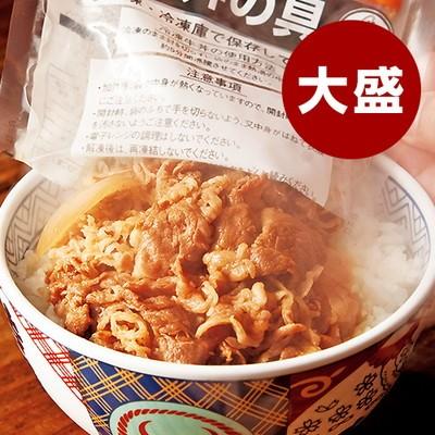 <日本直販> 吉野家牛丼の具 大盛セット