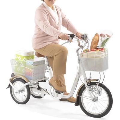 スイングチャーリーロータイプ三輪自転車