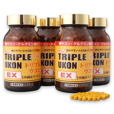 NEW沖縄産トリプルウコンEX <新タイプ>