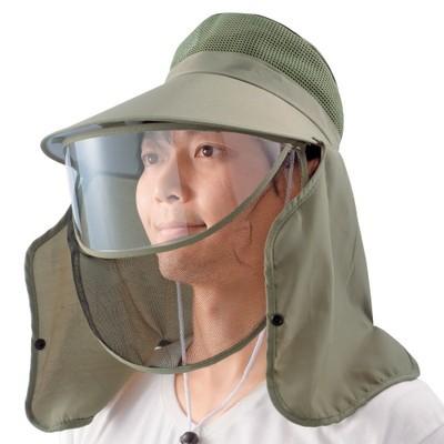 安全シールド付きUV帽子