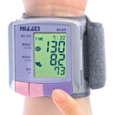 手首式デジタル血圧計