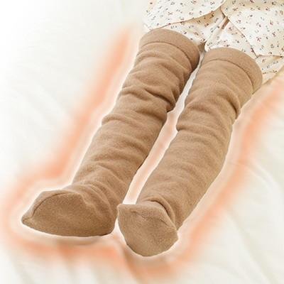 足のお布団(R)3足セット