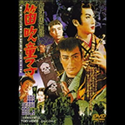新諸国物語DVD5枚セット