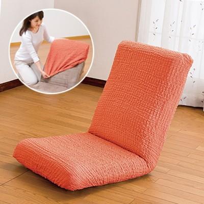 <日本直販> フィット式もこもこ座椅子カバー