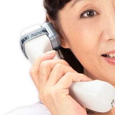 ハイハイ電話