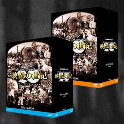 NHKスペシャル「映像の世紀」BOXセット全11巻