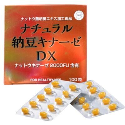 ナチュラル納豆キナーゼDX
