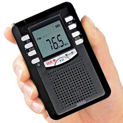 災害放送対応録音できるラジオ