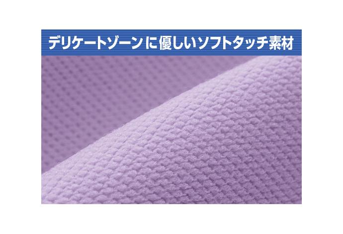 ソフトな素材:プチサラ ニットトランクス3色セット